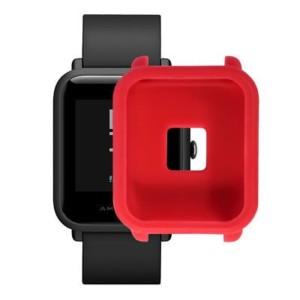 Ochranné puzdro pre Xiaomi Amazfit BIP červené